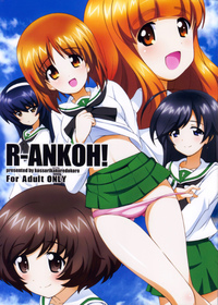 R-ANKOH! Cover